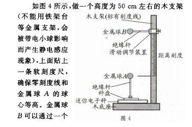 电路 电路图 电子 工程图 平面图 原理图 376_250